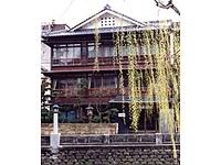 城崎温泉 小林屋