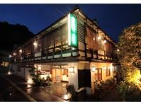 城崎温泉 ぎゃらりーの宿 つばきの旅館