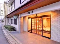 京都 天橋立温泉 旅館 松月