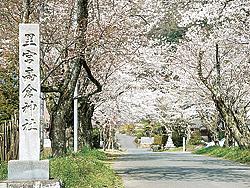 綾部_里宮高倉神社
